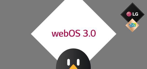 WEBOS 3.0