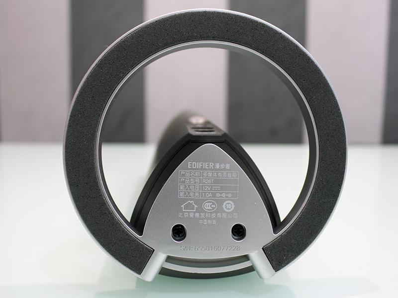 Altavoces EDIFIER R26T