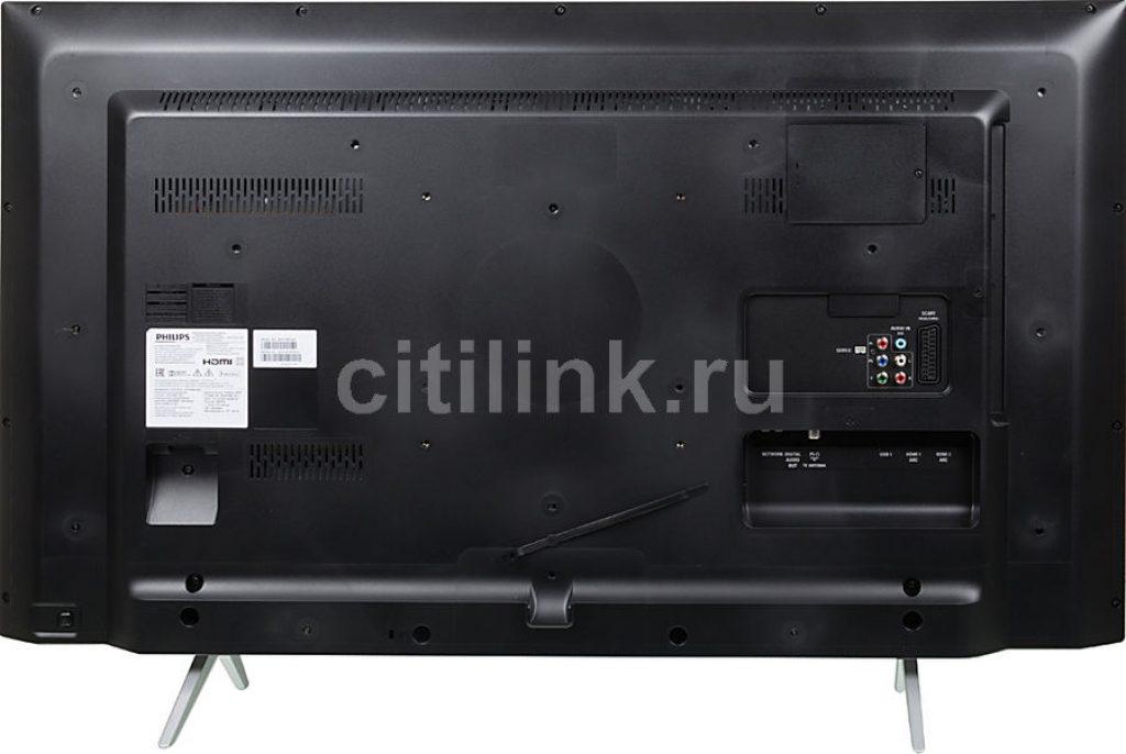 Philips 40PFT5501 trasera