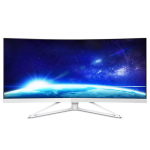 Philips 349X7FJEW es uno de los monitores ultrapanorámicos que pronto veremos en las tiendas