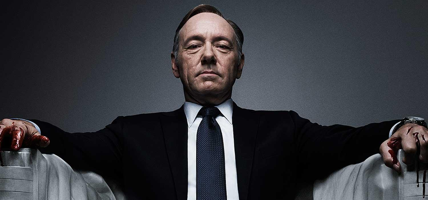 House of Cards se paraliza