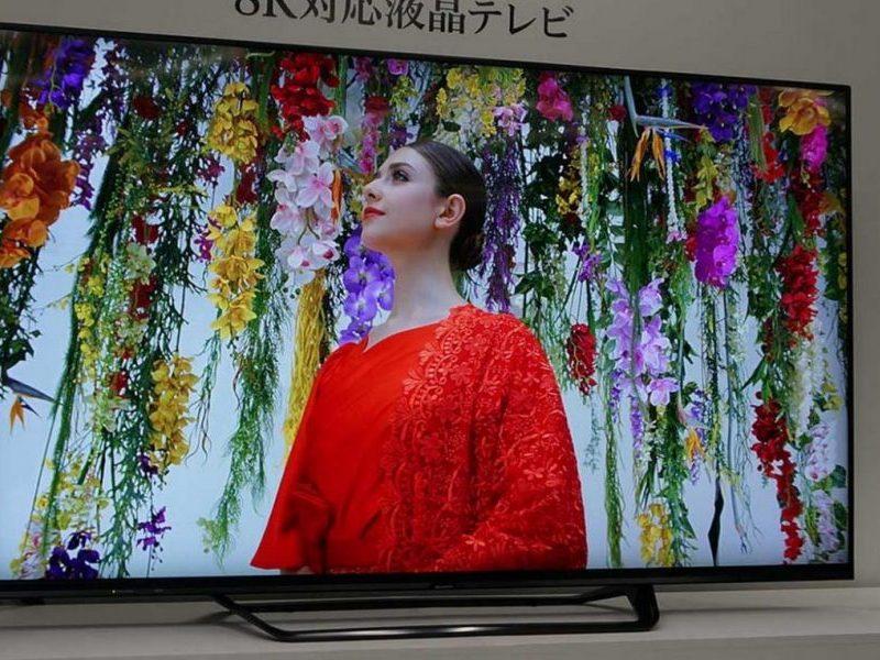 el primer televisor 8K