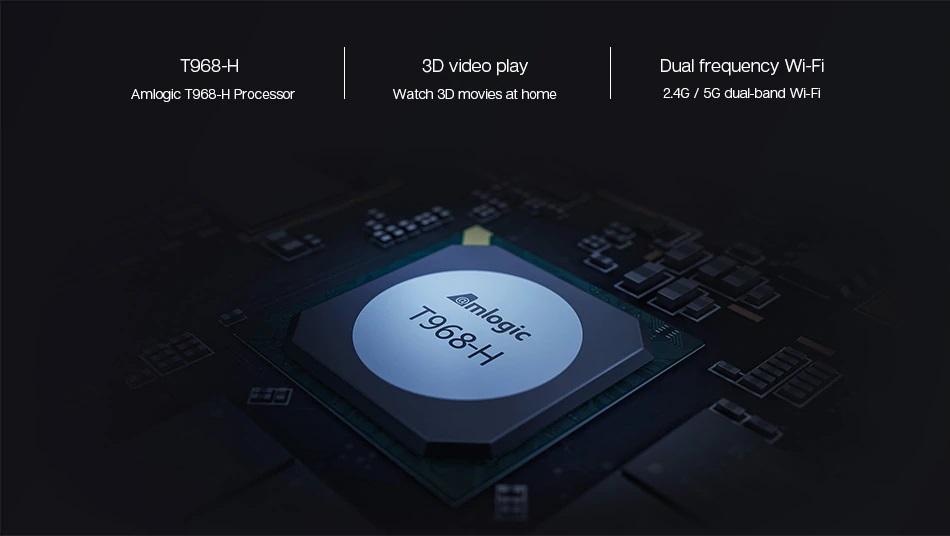 Xiaomi Mijia MJJGTYDS02FM - CPU