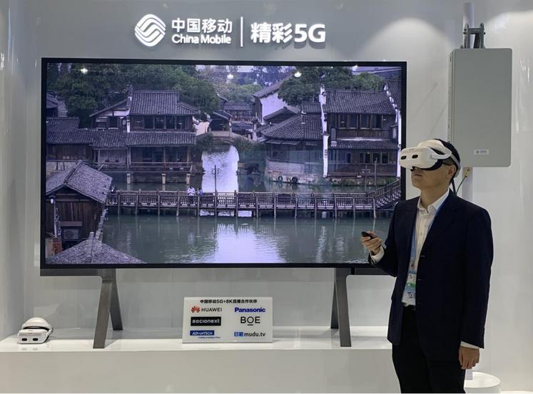 El televisor sería perfecto para la VR y el 360