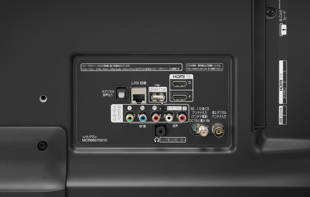 LG 43UM7600, conectividad