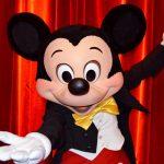 Presentación de Disney+ cancelada