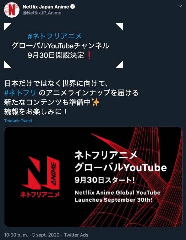 Aquí el post en Twitter de mano de la cuenta japonesa de Netflix
