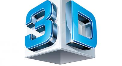 Españoles, el 3D ha muerto