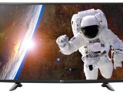LG 49LH510V, una pantalla básica con Full HD.