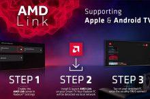 Ya podemos desfrutar de AMD Link en televisores Android y Apple