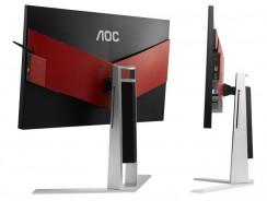 AOC AGON AG251FG, monitor gaming con 240 hercios de refresco de pantalla