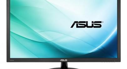 Asus VP229HA, un monitor FHD barato y de buena calidad