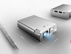 Asus ZenBeam E1, un proyector con diseño espectacular