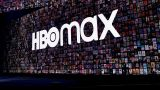 Ya sabemos cómo será la llegada de HBO Max en España