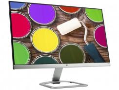 HP 24ea, monitor moderno y elegante
