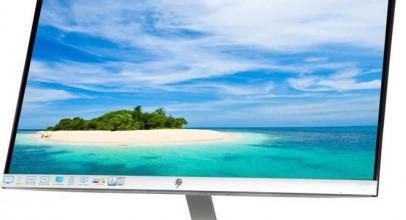 HP 27ea, resolución Full HD y 2 puertos HDMI.
