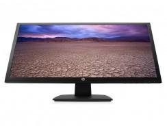 HP 27o, un monitor FHD con 1ms de respuesta