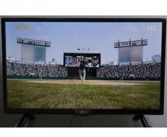 LG 28MT47T-PZ, televisor básico a precio razonable
