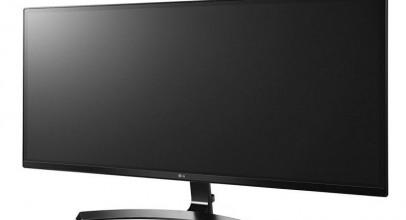 LG 34UM59-P, el monitor para quien trabaja con el pc
