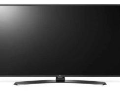LG 55LH630V, 55 pulgadas,Smart TV y Full HD