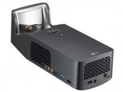 LG PF1000U, un proyector LED Full HD que no necesitas instalar en el techo