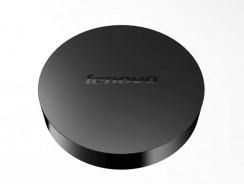 Lenovo Cast, compatible con DLNA y Miracast