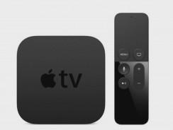 10 trucos para Apple TV 4 que probablemente no conocías