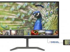 Philips 276E7QDAB, un máxima imagen con buena conectividad