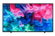 Philips 55PUS6503/12, una Smart TV Ultra HD muy fácil de utilizar