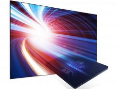 Samsung QE55Q7F, así son los nuevos paneles QLED