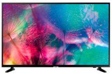 Samsung UE65NU7025, una forma inteligente de disfrutar de tu televisor