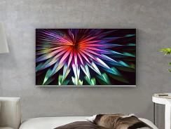 Samsung UE82MU7005, un televisor súper gigante de gama alta