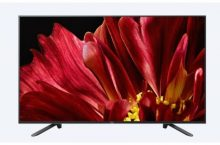 Sony KD75ZF9BAEP, todo lo que se puede desear de un televisor