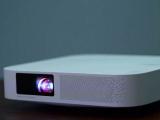 XGIMI Z6, un pequeño pero potente proyector Full HD