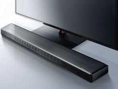 Yamaha YSP-2700, mucho más que una barra de sonido