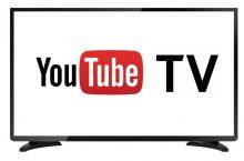YouTube TV actualizado para mejorar su interfaz