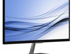 Philips 246E7QDAB, una gran opción para tu mesa de trabajo