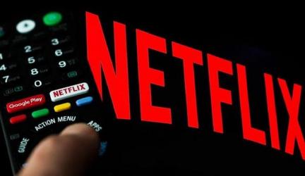 Seguridad biométrica para acceder a tu cuenta de Netflix, ¿es buena idea?