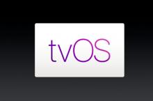 Apple tvOS, listo para la batalla