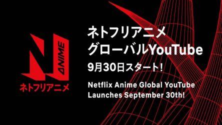 En octubre podrás ver el anime gratis de Netflix